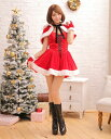 サンタ コスプレ 大きいサイズ サンタ 衣装 サンタコス S...