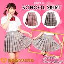 ハロウィン コスプレ スカート セーラー服 制服 女子高生 ブレザー サイズあり セクシー こすぷれ