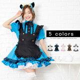 メイド コスプレ 猫耳メイド 3点セット 2L〜Sサイズ 4色展開 衣装 サイズ コスチューム costume449 衣装