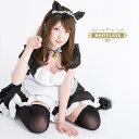 ハロウィン コスプレ メイド服 メイド 定番 猫耳 衣装 フ...