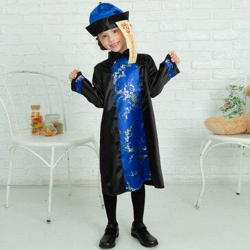 ハロウィン コスプレ 衣装 仮装 子供 女の子 こども コスチューム コス ガールズキョンシー・ロング キッズ キッズコスチューム ハロウィンコスチューム ハロウィンコスプレ あす楽