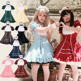 ゴスロリ ロリータ ワンピース フランセーズワンピ ゴシック クラシカル 文化祭 学園祭 S〜4Lサイズあり 9色展開 costume441(色移りあり商品) 衣装