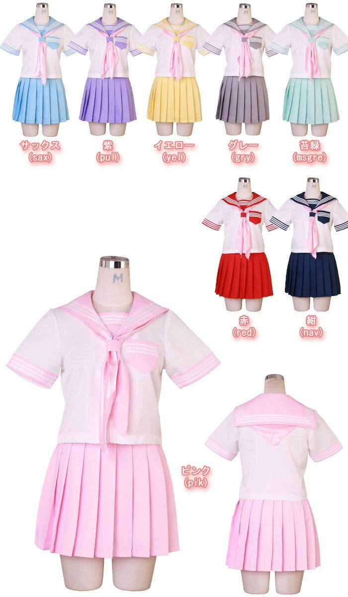 3点セットパステルセーラー服costume825