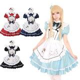 メイドコスチューム コスプレ メイド 衣装 アリス 大人用 ロリータ S〜2Lサイズあり 4色展開 4点セット costume850