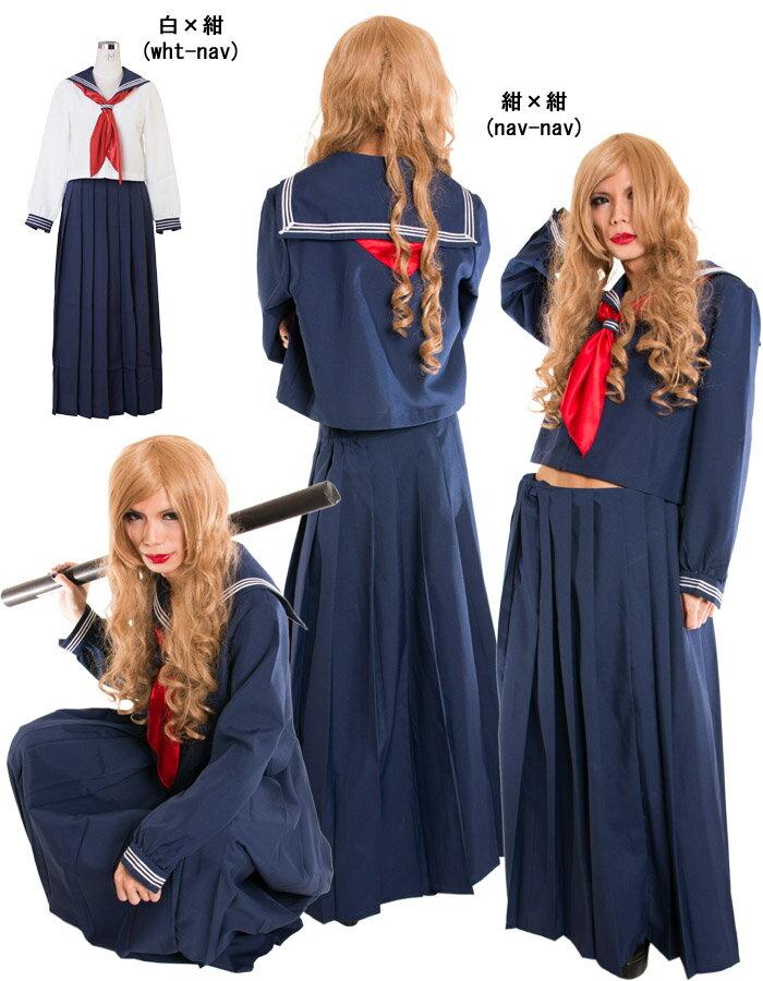 3点セットメンズコスプレコスチュームスケ番costume869