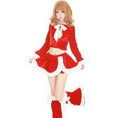 店内50%OFF〜開催中♪ 【Mフリー】 サンタコスチューム コスプレ クリスマス セクシー衣装 3点セット costume874