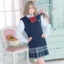 【ハロウィン直前20%OFF!】ハロウィン コスプレ 衣装 年組 コスチューム一式 ブレザー 制服