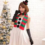 クーポン配布中 クリスマス コスプレ 衣装 雪の妖精 コスチューム一式 雪だるま スノー レディース 雪の嬢王 スカート マフラー クリスマス b7001