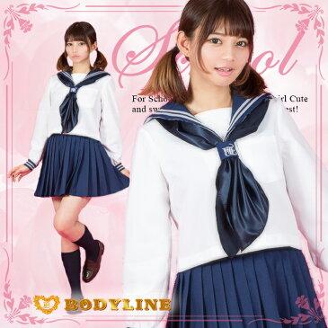 ハロウィン コスプレ 長袖セーラー コスプレ セーラー服 制服 女子高生 ブレザー S〜5Lサイズあり 3点セット セクシー こすぷれ はろういん costume226 衣装