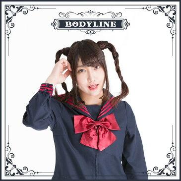 ハロウィン コスプレ コスプレ セーラー服 制服 女子高生 ブレザー M〜5Lサイズあり 3点セット セクシー こすぷれ はろういん costume229 衣装