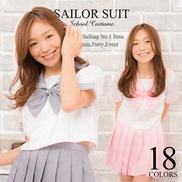 ポイント10倍 コスプレ セーラー服 制服 コスプレ 大きいサイズ S M L 2L 3L 4L 3点セット セクシー costume410 ハロウィン 衣装