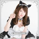 【即日発送】ハロウィン コスプレ 黒猫メイド服(大人用) ロリータS〜4Lサイズあり 4色展開 4点...