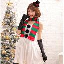 サンタコスチューム コスプレ クリスマス セクシー衣装 4点セット costume922 衣装