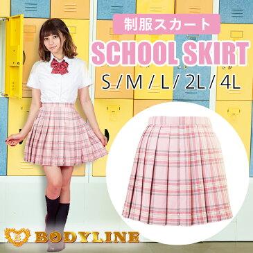 ハロウィン コスプレ スクールスカート コスプレ セーラー服 制服 女子高生 ブレザー M〜4Lサイズあり セクシー こすぷれ はろういん costume577 衣装
