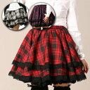 2段ギャザースカート L080 ゴスロリ♪ロリータ♪パンク♪コスプレ♪コスチューム♪メイド