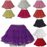 パニエ ボリューム 大人 スカート チュール パーティードレス コスプレ コスプレ衣装 制服 コスチューム 全10色展開 衣装