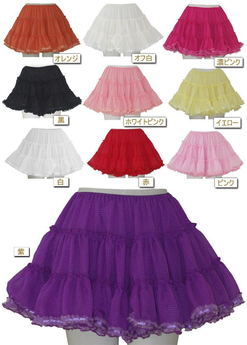 裾フリル&リボンファッションパニエpan014