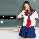 萌えセーラー コスプレ セーラー服 制服 女子高生 ブレザー S〜7Lサイズあり 3点セット costume231