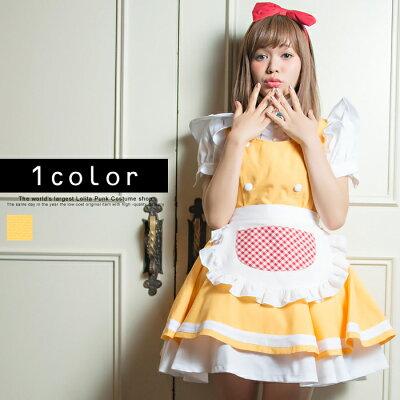 イエローメイド服costume327