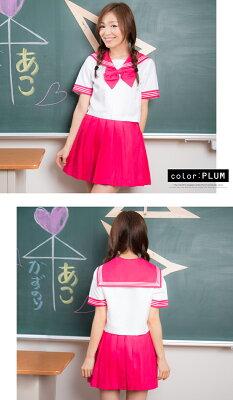 セーラー服ファン待望自分好みのセーラー服を選んでネ☆costume410