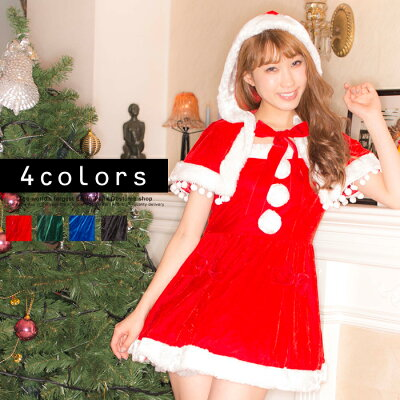サンタコスチュームラブリーフードコスプレクリスマスセクシー衣装ハロウィンM〜2Lサイズあり5色展開2点セットcostume459ハロウィン衣装