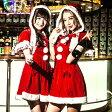 店内50%OFF〜開催中♪ サンタコスチュームラブリーフード コスプレ クリスマス セクシー衣装 M〜2Lサイズあり 5色展開 2点セット costume459