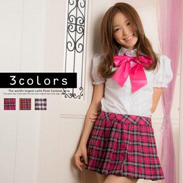 ハロウィン コスプレ ハイスクール制服 コスプレ セーラー服 女子高生 ブレザー S〜4Lサイズあり 3色展開 3点セット セクシー こすぷれ はろういん costume480 衣装