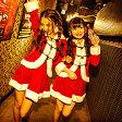 店内50%OFF〜開催中♪ サンタコスチュームスノーエンジェルケープ付 コスプレ クリスマス セクシー衣装 M〜2Lサイズあり 4色展開 2点セット costume549