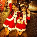 サンタコスチュームスノーエンジェルケープ付 コスプレ クリスマス セクシー衣装 M?2Lサイズあり 4色展開 2点セット costume549【dl_bodyline】 衣装