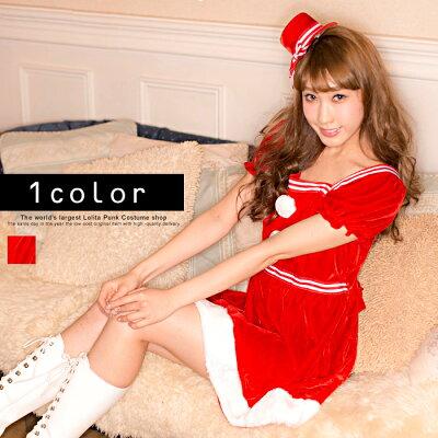 サンタコスチュームコスプレクリスマスセクシー衣装ハロウィン2点セットcostume637ハロウィン衣装