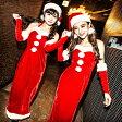 店内50%OFF〜開催中♪ 【Mフリー】サンタ コスプレ クリスマス セクシー衣装 3点セット costume752