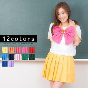コスプレカラフルリボンセーラー服制服12色展開4点セット女子高生セーラーコスチューム一式衣装ブレザーM〜4Lサイズありcostume826