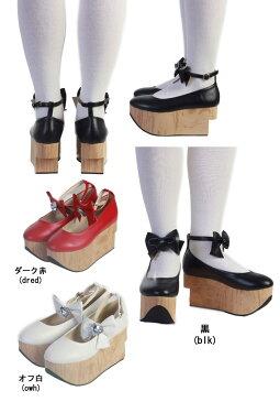 ハロウィン コスプレ マレーニハイフラットリボンシューズ ブーツ パンプス 靴 シューズ コスプレ 22.5〜26.0サイズあり 3色展開 セクシー こすぷれ はろういん s515 衣装