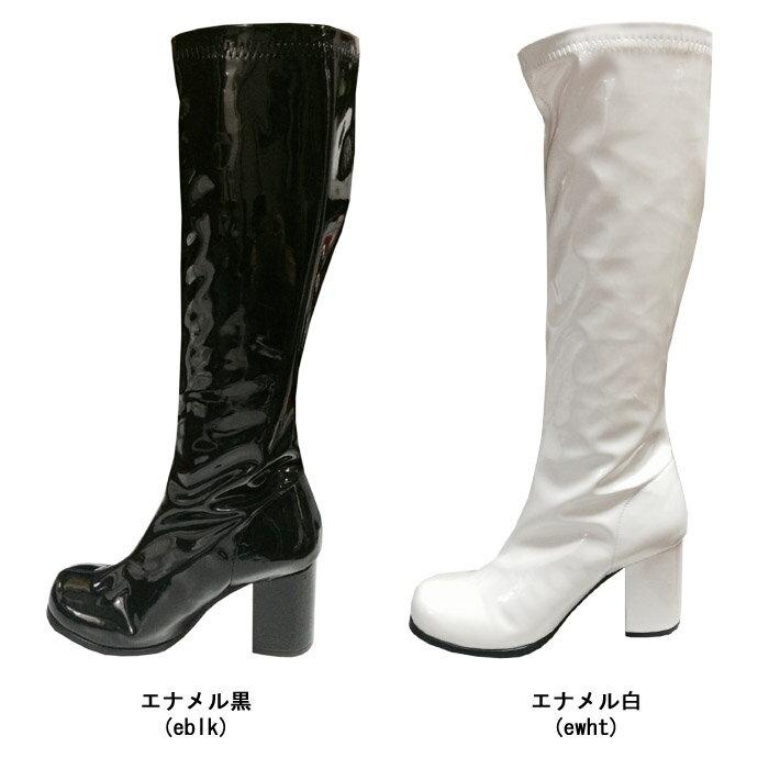 キャラクターブーツロングshoes292