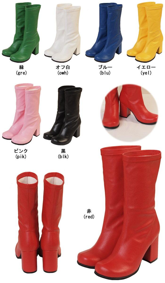 キャラクターブーツハーフshoes293