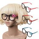サングラス 眼鏡 コスプレ 4色展開 仮装 余興 学園祭 こすぷれ はろういん sun185 衣装