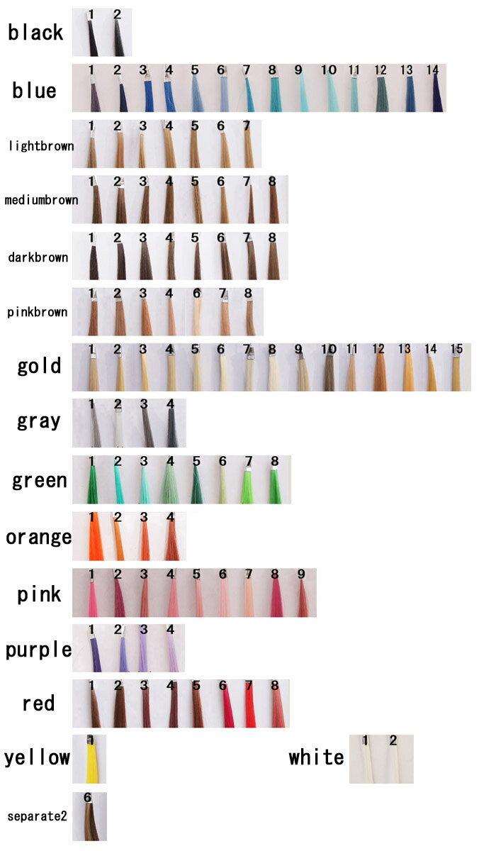 ショートボブ(非耐熱、日本製の素材を使っているため、発色とさらさら感が違います!)w001