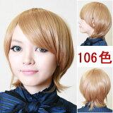 ウイッグ フルウィッグ 耐熱 wig カラー展開 ショート ボブヘアー ゆるふわ w018