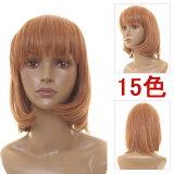ウイッグ フルウィッグ 耐熱 wig カラー展開 ゆるふわ ロング カール 巻き髪 ボブ コスプレ セクシー こすぷれ はろういん w084 衣装