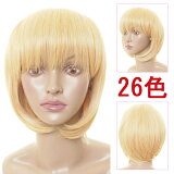 ウイッグ フルウィッグ 耐熱 wig カラー展開 ショート ボブ コスプレ w102