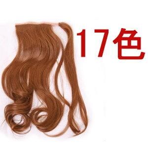 ウイッグ ポイントウィッグ エクステ 耐熱 wig カラー展開 コスプレ こすぷれ はろういん w168 衣装