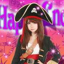 コスプレ 衣装 可愛い 海賊 女海賊 パイレーツ ドレス ジャケット 帽子 腰ベルト 肩ベルト かわ...