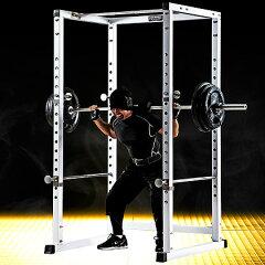 ハードパワーラックEX【BODYMAKER(ボディメーカー)】トレーニング器具 トレーニングマシン