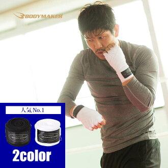 Vantage stretch Vantage バンテージ bandage バンデージ fist gym boxing ボンクシング martial arts supporters サポーター
