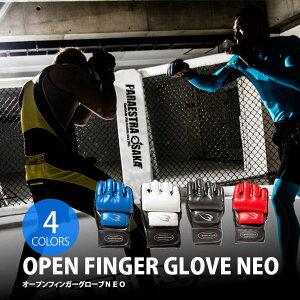 オープンフィンガーグローブ メーカー ボクシング トレーニング マーシャルアーツ