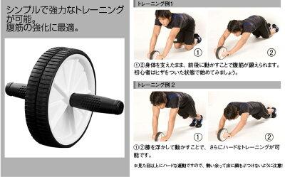 アブスライダー2トレーニング 腹筋 インナーマッスル 自宅トレーニング 上腕 筋トレ アブクラン...