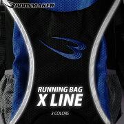 ランニング メーカー ジョギング リュック ランニングバックパック スポーツ ウォーキング