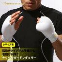 ナックルガードレギュラー(1組)【BODYMAKER ボディメーカー】格闘技 空手手 ふくらはぎ キ...