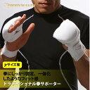 伝統型拳サポーター(1組) 【 BODYMAKER ボディメ...