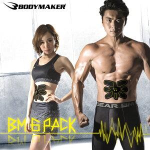 BMSIXPACK【BODYMAKERボディメーカー】SIXシックスパッドトレーニング筋トレダイエットEMSシックスパック電動